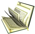 অনলাইনে বাংলা কুরানুল কারিম পরুন